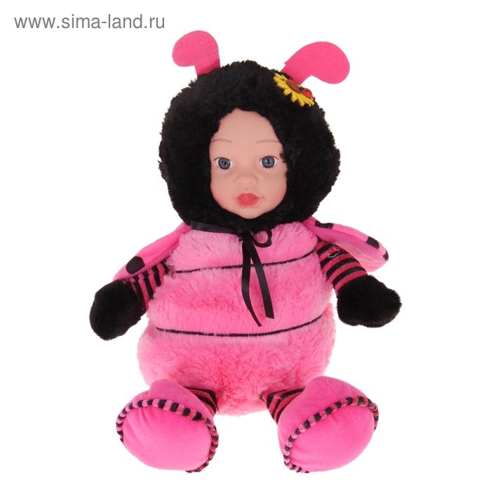 """Мягкая игрушка """"Кукла костюм божья коровка"""" розовая"""