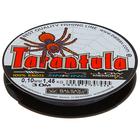 Леска зимняя Balsax Tarantula, d=0,10 мм, 30 м