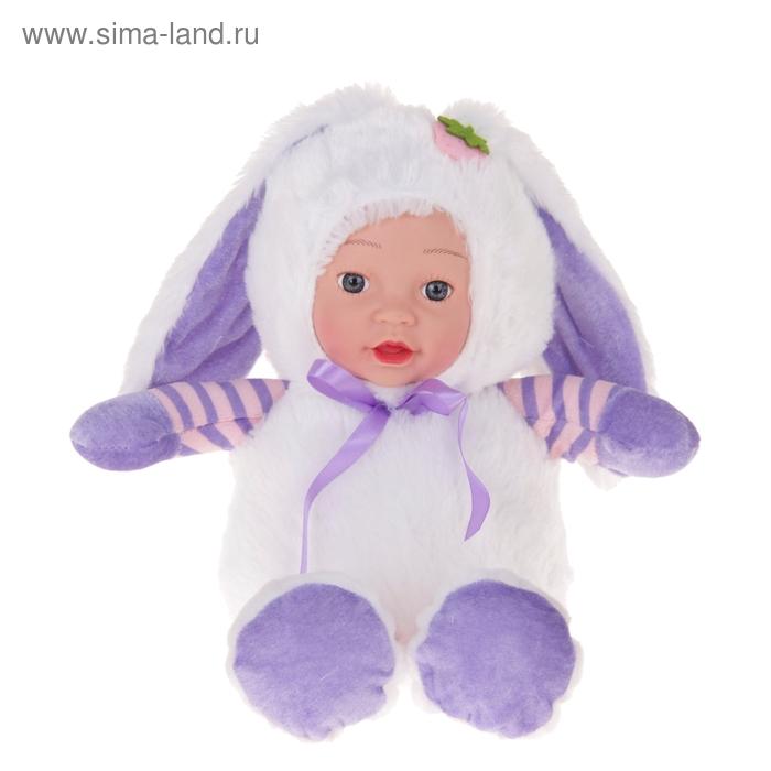 """Мягкая игрушка """"Кукла костюм зайка"""" сиреневые ушки"""
