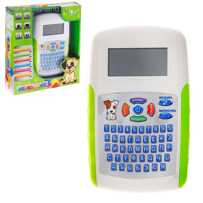 """Планшет обучающий """"Умный щенок"""", 8 функций, работает от батареек"""