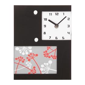 Часы настенные 'Гроздья', чёрные, циферблат белый + фоторамка 9 × 14 см + магнитная доска для записок Ош