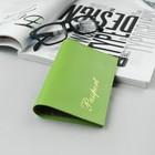 Обложка для паспорта, флотер, светло-зелёный