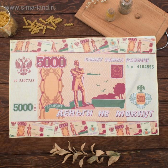 """Полотенце микрофибра """"Collorista"""" Деньги не мокнут 40х60 см, 100% п/э, 170 гр/м2"""