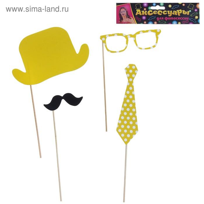 Аксессуары для фотосессии на палочке, 4 предмета: шляпа, галстук, усы, очки, цвет: желтый в горох