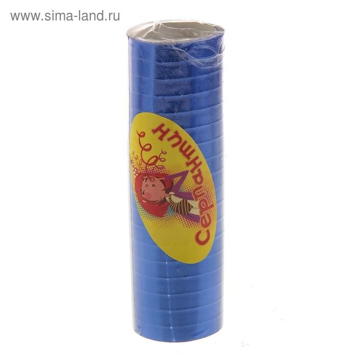 Серпантин (набор 18 катушек) блестящий, цвет синий