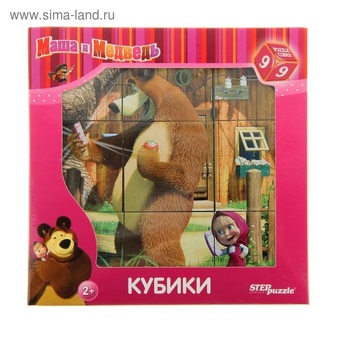 """Кубики """"Маша и Медведь"""", 9 штук"""