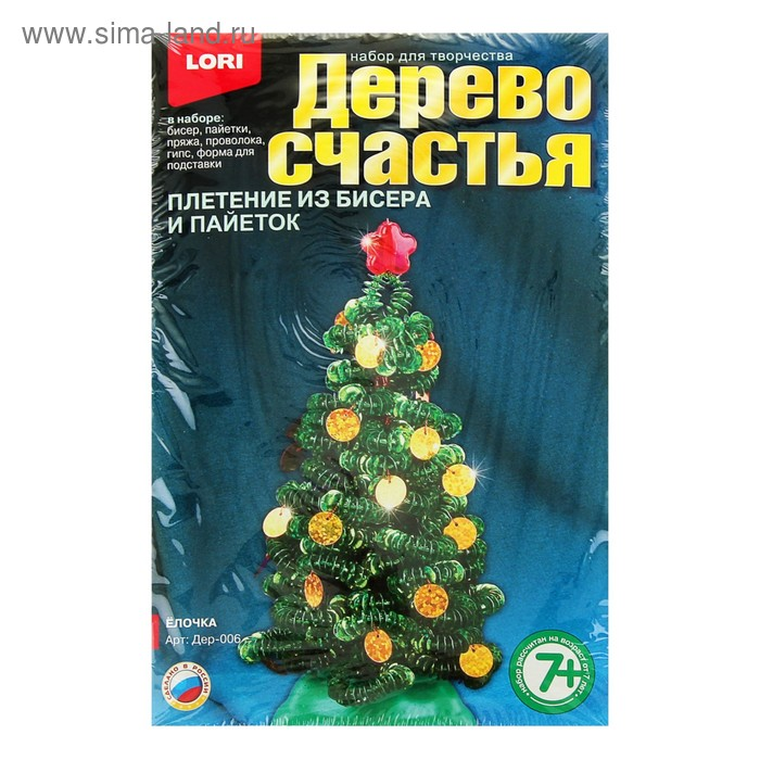 "Дерево счастья ""Ёлочка"""