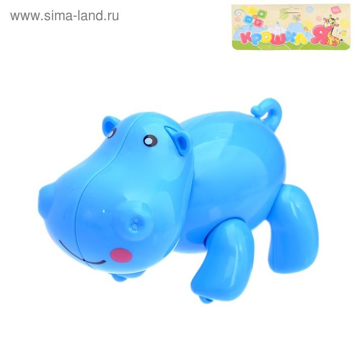 """Забавное животное """"Бегемотик"""" с подвижными лапами и головой"""