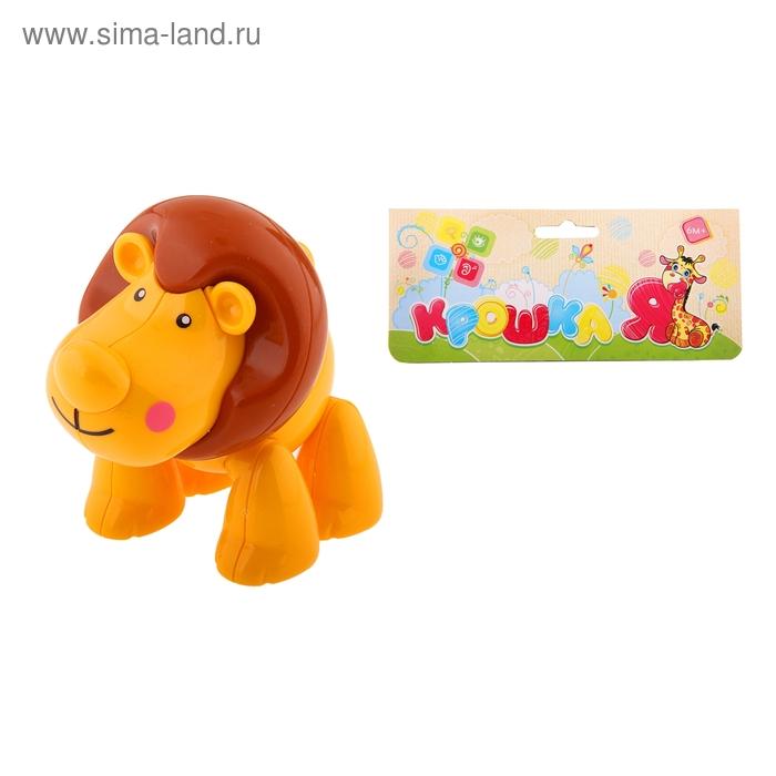 """Забавное животное """"Львёнок"""" с подвижными лапами и головой"""