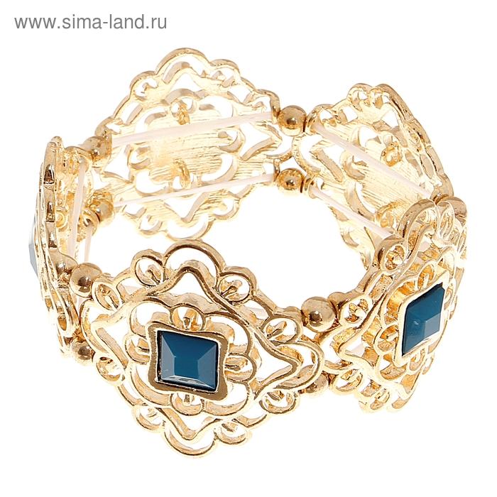 """Браслет металл """"Узорный"""", цвет синий в золоте"""