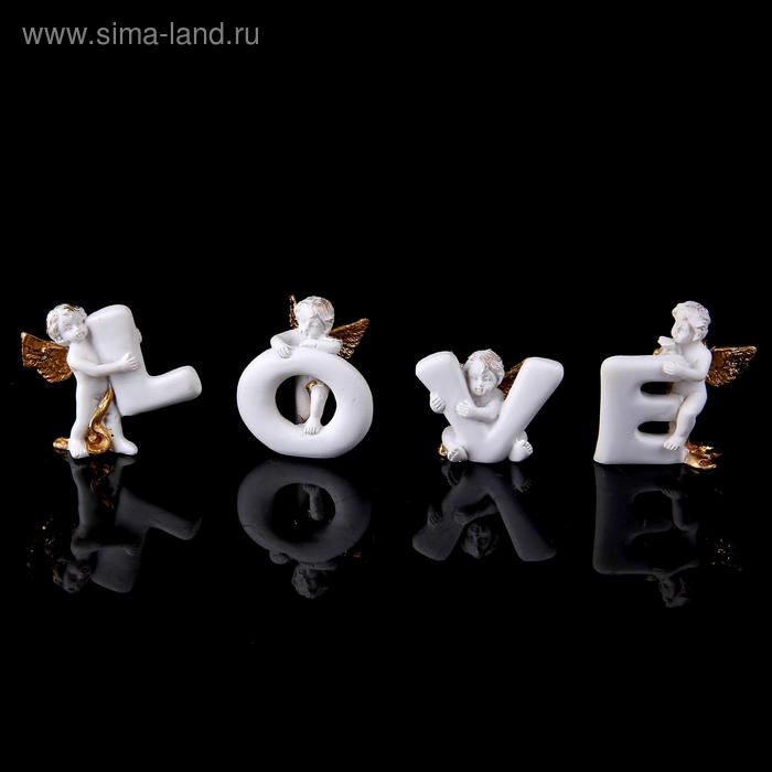 """Сувенир """"Ангелочки с золотистыми крыльями. Love"""", МИКС"""