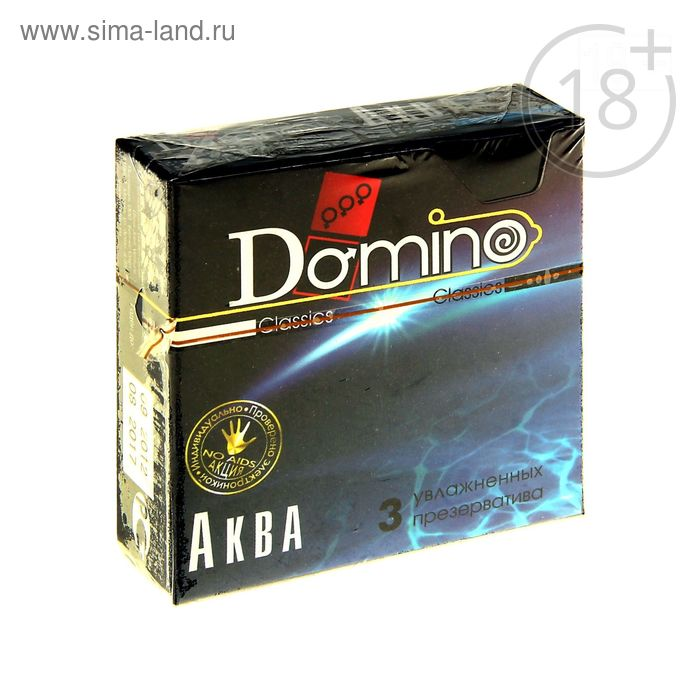 Презервативы Domino Classics Аква, 3 шт