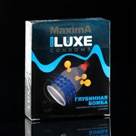 Презервативы «Luxe» Maxima Глубинная Бомба, 1 шт Ош