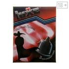 Презервативы «Luxe» Черный плащ, 3 шт