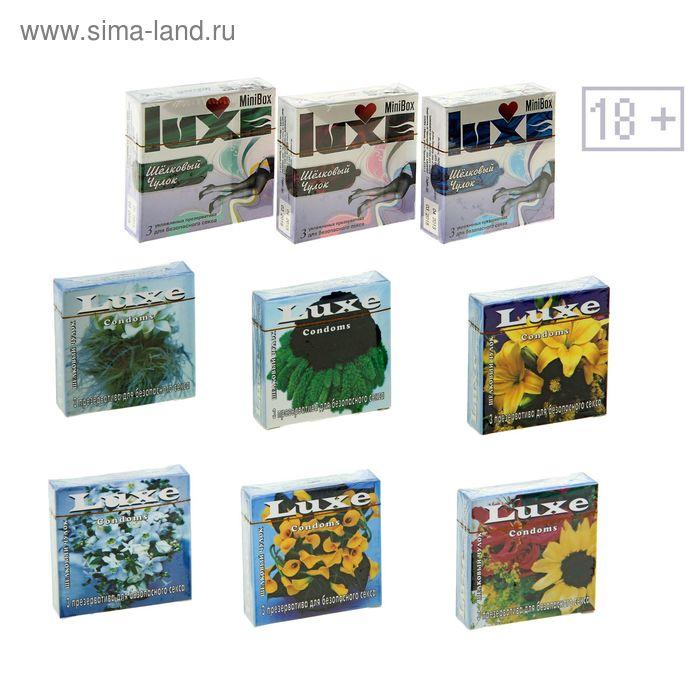Презервативы «Luxe» Mini Box Шёлковый чулок, 3 шт