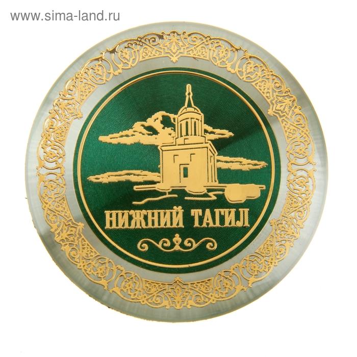 """Магнит металл """"Нижний Тагил"""""""