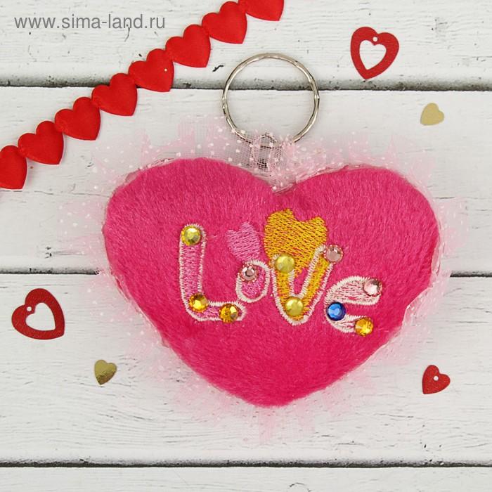 """Мягкая игрушка-брелок """"Сердце"""" Love со стразами, цвет розовый"""