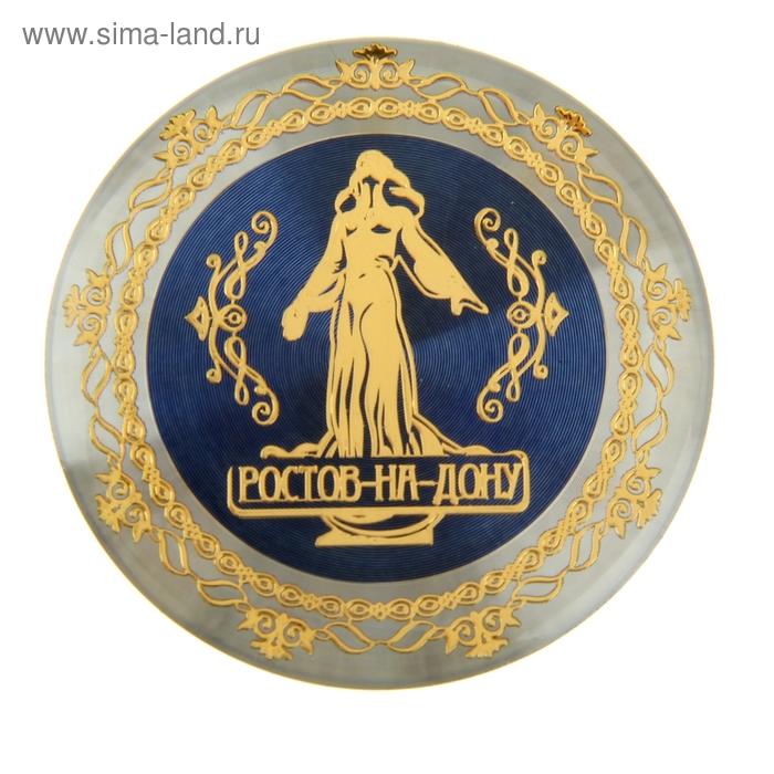 """Магнит """"Ростов-на-Дону. Ростовчанка"""""""