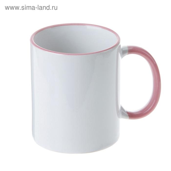 """Кружка под сублимацию 320 мл """"Бриз"""", розовая"""