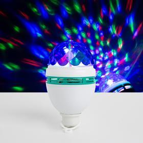 Лампа хрустальный шар диаметр 8 см. с подвесом V220 Ош