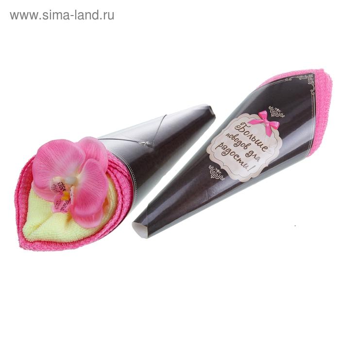 "Полотенце сувенирное рожок ""Collorista"" Орхидея в лимонном пралине 25 х 25 см - 2 шт, микрофибра 8"