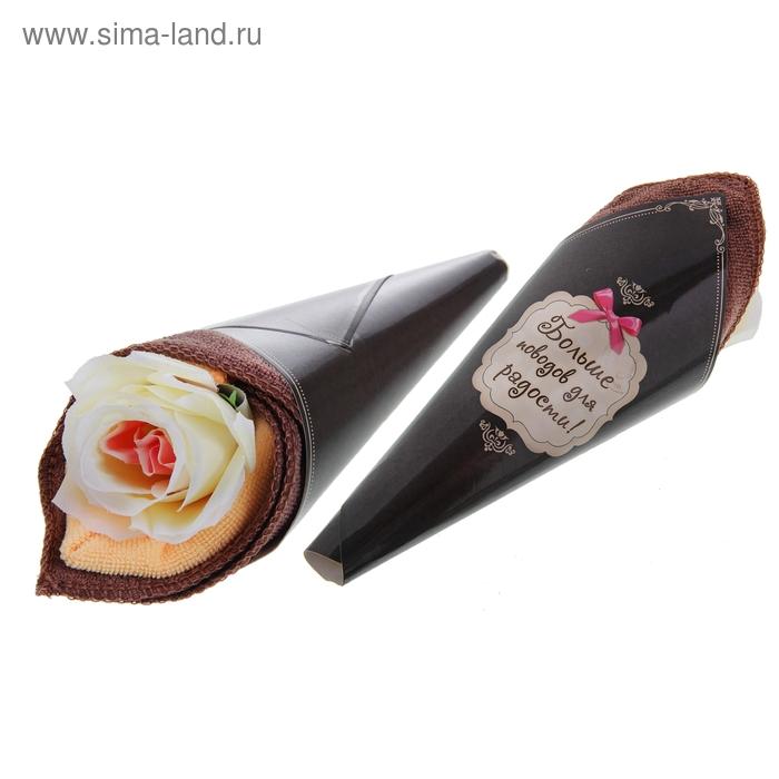 """Полотенце сувенирное рожок """"Collorista"""" Белая роза 25 х 25 см - 2 шт, микрофибра"""
