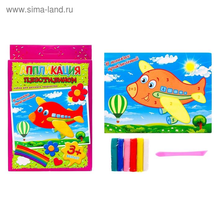 "Аппликация пластилином ""Самолетик"", 6 цветов пластилина по 10 гр"