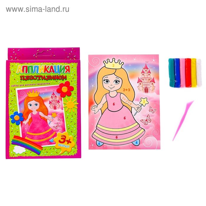 "Аппликация пластилином ""Принцесса"", 6 цветов пластилина по 10 гр"