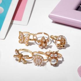 Кольцо детское 'Ассорти жемчужное' безразмерное, форма МИКС, цвет белый в золоте Ош
