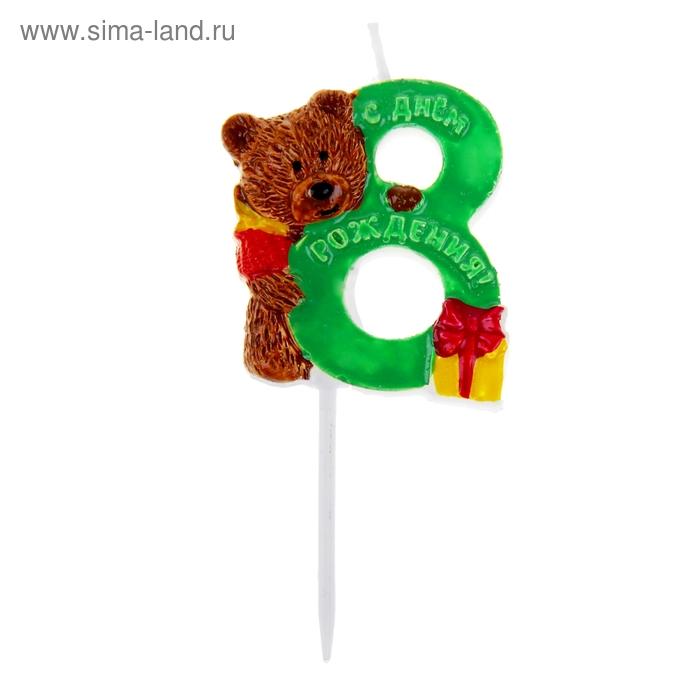 """Свеча в торт """"Мишка"""" цифра 8"""