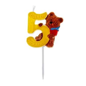 """Свеча в торт """"Мишка"""" цифра 5"""