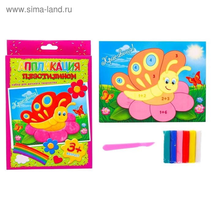 "Аппликация пластилином ""Красавица"", 6 цветов пластилина по 10 гр"