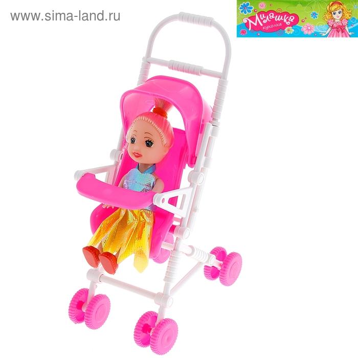 "Кукла ""Малышка"" в коляске, цвета МИКС"