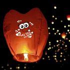 """Небесный фонарик в форме сердца """"Я без ума от тебя"""""""