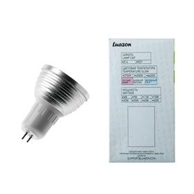 Лампа энергосберегающая светодиодная 5W, RGB, G5.3, рефлектор с Пультом ДУ