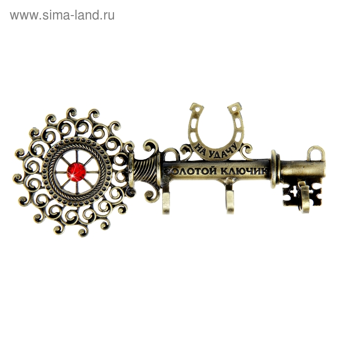 """Ключница """"Золотой ключик на удачу"""""""