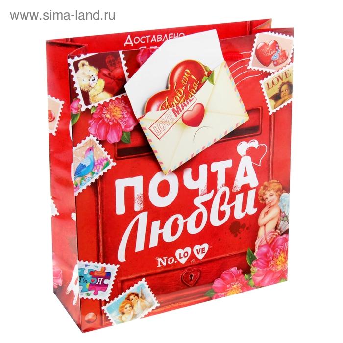"""Пакет подарочный с открыткой """"Почта любви"""""""
