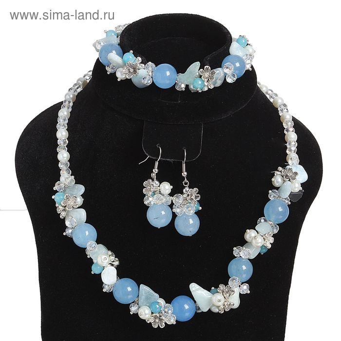 """Набор 3 предмета: серьги, бусы, браслет, каменная долина """"Агат голубой"""""""