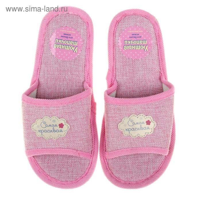 """Обувь домашняя женская """"Самая красивая"""", размер L (40)"""