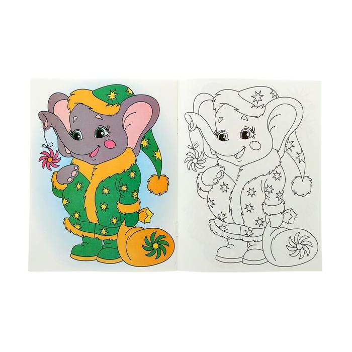 Раскраска для детей хлопушка - цена 40 руб.