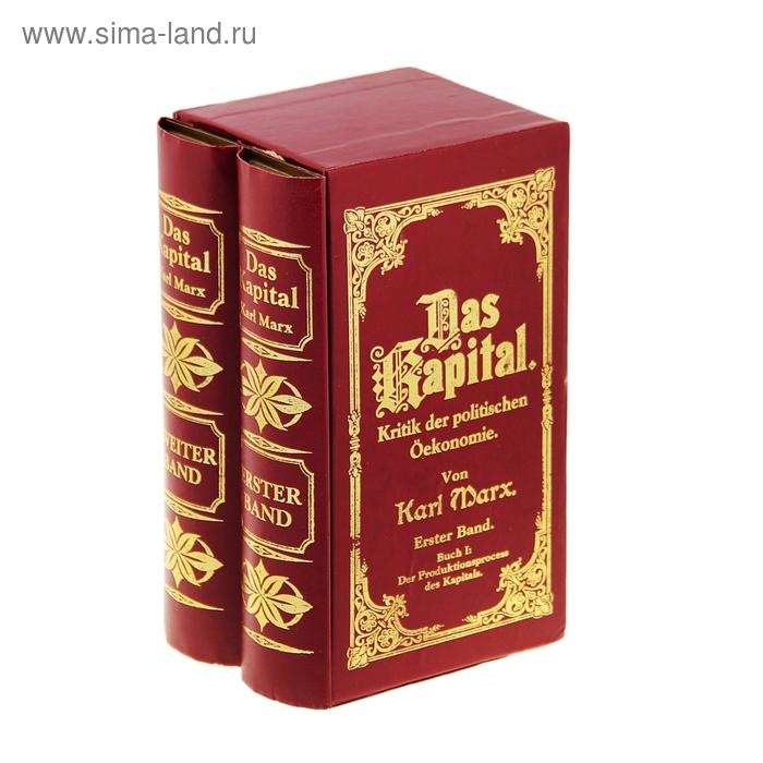"Коробка-книга подарочная ""Капитал"""