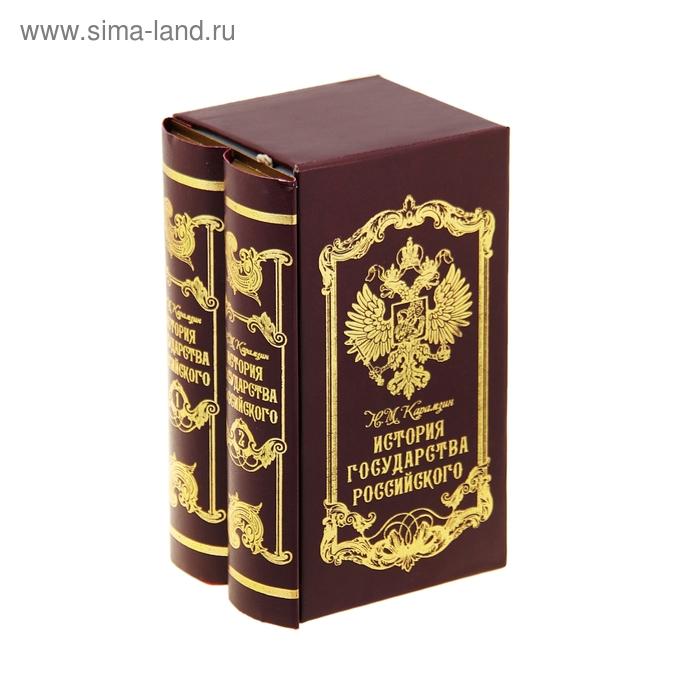 """Коробка-книга подарочная """"История государства"""""""