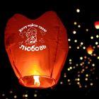 """Небесный фонарик в форме сердца """"Хочу найти свою любовь"""""""