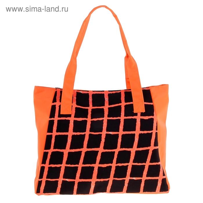 """Сумка женская """"Клетка"""" 1 отдел на молнии и подкладе, цвет черный/оранжевый/белый"""