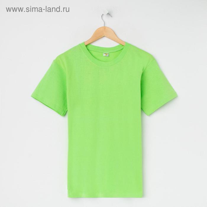 Футболка мужская Collorista, размер XXL (52), цвет зелёный