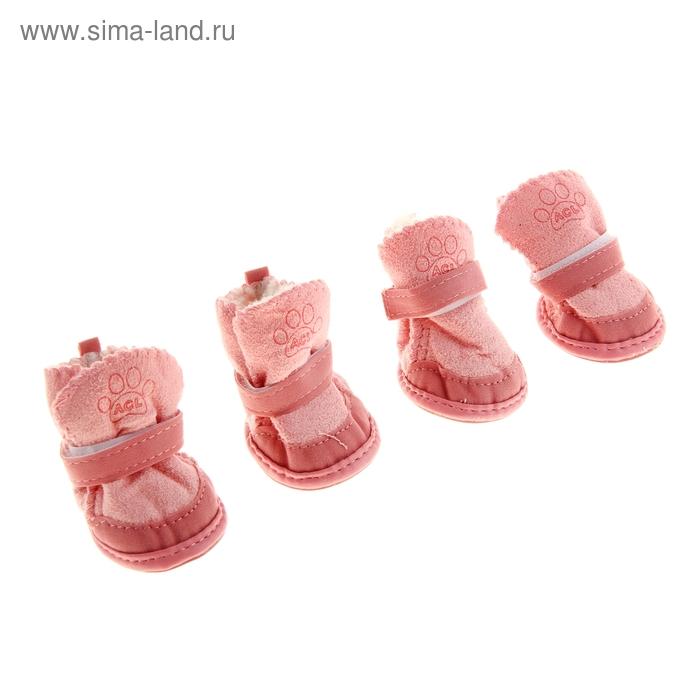 Ботинки Элеганс, набор 4 шт, размер 5 (подошва 6,2 х 5 см) розовые