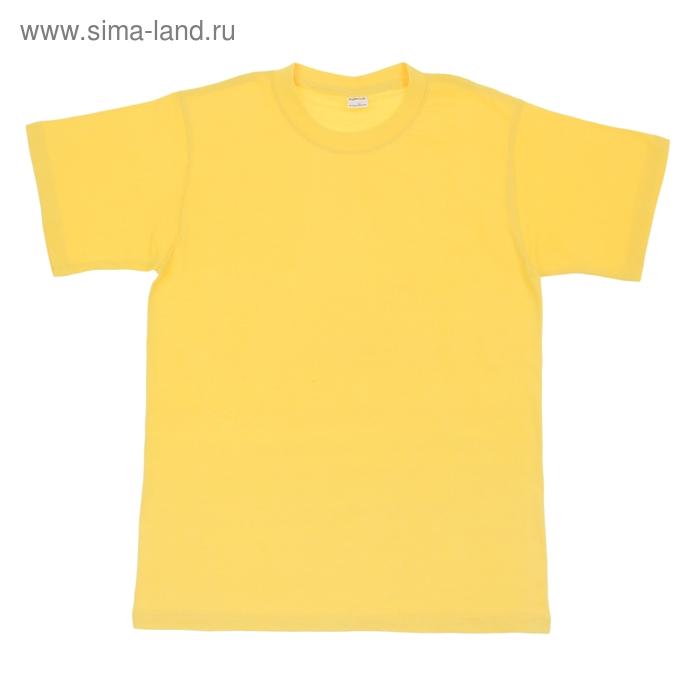 Футболка мужская Collorista, размер M (46), цвет жёлтый