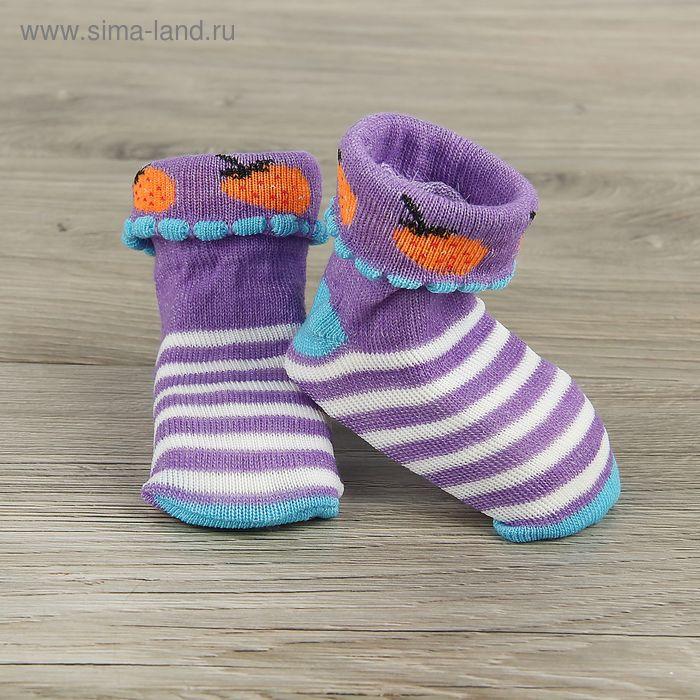 Носки детские Collorista Радость, L/2-3 г (14 см), цвет микс