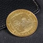 Монета «Екатеринбург», диам. 4 см