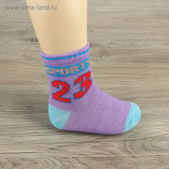 Носки детские Collorista Легенда, размер В, возраст 6-9 л., цвет микс
